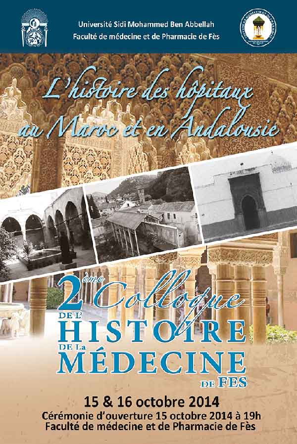 2th International congress of Fez on History of Medicine