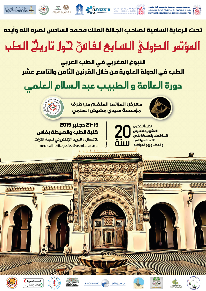 7th International congress of Fez on History of Medicine